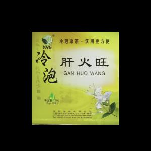 gan huo wang